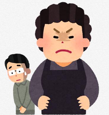 悪婦破家【あくふはか】の意味と使い方の例文(類義語・英語訳) | 四 ...