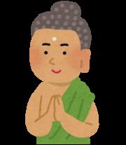 雲水行脚【うんすいあんぎゃ】の意味と使い方の例文(語源由来・類義語 ...