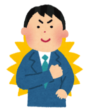 拳拳服膺【けんけんふくよう】の意味と使い方の例文(語源由来・類義語 ...