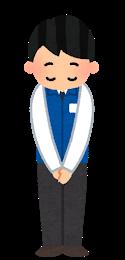 頓首再拝【とんしゅさいはい】の意味と使い方の例文(語源由来) | 四 ...